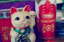 chinese lucky cat take out container box